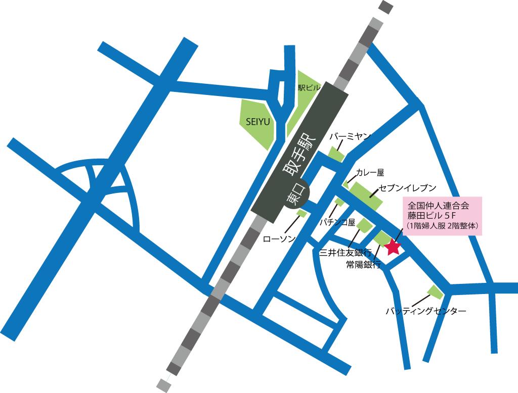 取手地図3